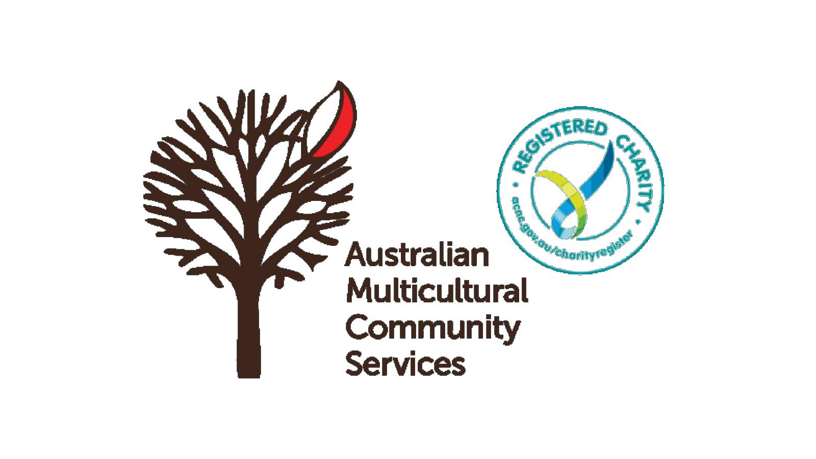 Australian Multicultural Community Services Logo